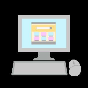 パソコン管理